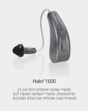 halo2-1600