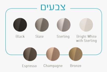 Livio צבעים