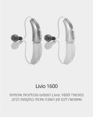 Livio 1600